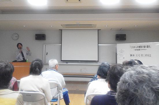 在宅医療に関する講座を受講