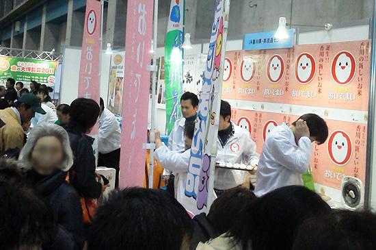 香川米の新ブランド「おいでまい」のブース