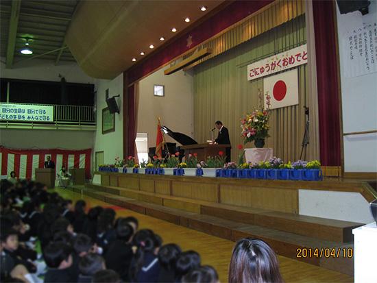 地元小学校の入学式に参加